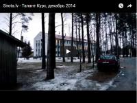 talant kurs Dekabrj2014 - video