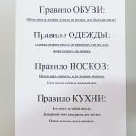 20141118-DSC_8050-kopiya-450x600