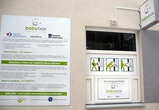 baby-box-5